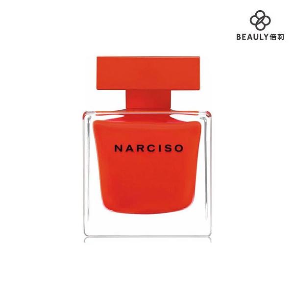 Narciso Rodriguez rouge 炙熱情迷淡香精 30ml《BEAULY倍莉》