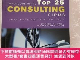 二手書博民逛書店VAULT罕見GUIDE TO THE Top 25 CONSULTING FIRMS(25大 公司保險庫指南)1