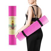 TPE瑜珈墊(附收納袋) 1818019 (顏色隨機出貨) 運動 健身 有氧 瑜珈 鍛鍊 地墊 軟墊 防滑