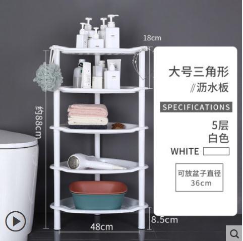 盆架子衛生間洗手盆架落地農村三角臉盆架塑料老式家用浴室置物架 優拓