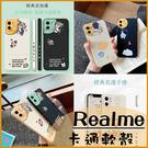 可愛卡通軟殼|Realme 8 Realme GT Realme7 側邊卡通彩繪殼 鏡頭保護套 手機殼 掛繩孔 多款 風格