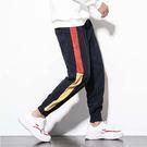 經典潮流韓式風格拼色造型百搭休閒長褲