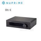【竹北音響勝豐群】NUPRIME IDA-6  綜合擴大機+DAC