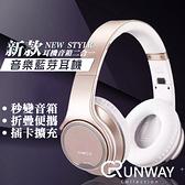 無線耳罩式耳機 多功能反轉音箱 頭戴式 3.0立體聲 重低音 TF擴充插卡 手機 電腦 藍芽耳機