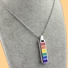 彩虹項鍊 鈦鋼磁石 編織手鍊 PU 磁石扣 同性 LES 手鍊 手環 沂軒精品 F0006-6