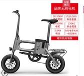 電動車-FTN折疊式電動自行車小型代駕鋰電池助力電瓶車男女士成人代步車lx聖誕交換禮物