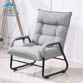 懶人沙發電視電腦沙發椅喂奶哺乳椅日式可折疊躺椅單人臥室小沙發