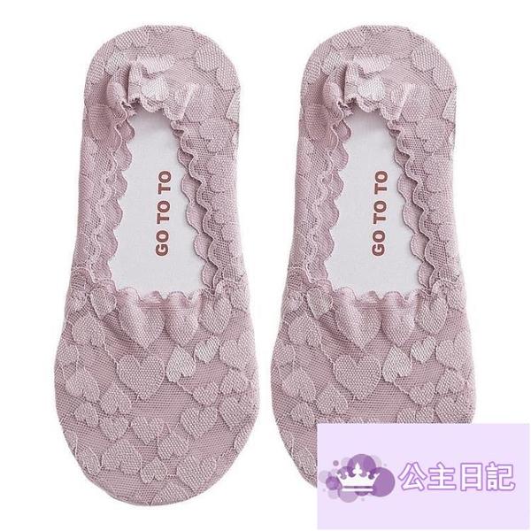 5雙 淺口薄款襪子女蕾絲透氣隱形襪防滑襪子船襪不掉跟硅膠【公主日記】