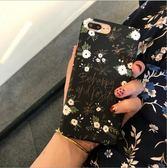 韓版 小白花 花朵 蘋果 手機殼 iPhone7 iPhone6 plus i6s i7 磨砂 硬殼 創意 全包 潮流