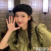 貝雷帽 顯臉小棉布百搭貝雷帽子女四季款韓版日系文藝畫家帽黑色英倫復古 曼慕