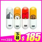 韓國 VT*BT21 顯色保濕唇膏 ◆86小舖 ◆