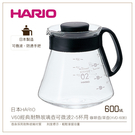 日本HARIO V60經典耐熱玻璃壺60...