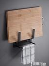 鍋蓋架 免打孔廚房置物架鍋蓋架放菜板的架子分體瀝水籃收納掛件家用壁掛 智慧e家 新品