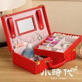 歐式首飾盒大容量雙層飾品收納盒手提化妝盒 SS-02