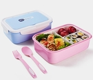 學生便當盒兒童便攜水果盒微波爐加熱專用飯盒成人三分格塑膠餐盒 蜜拉貝爾