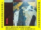 二手書博民逛書店罕見插圖(創刊號)Y16464