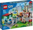 樂高LEGO CITY 市中心 60292 TOYeGO 玩具e哥