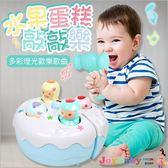 兒童玩具 打地鼠幼兒益智敲擊玩具-JoyBaby