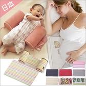 嬰兒防側翻枕頭+防吐奶三角枕-孕婦枕-321寶貝屋