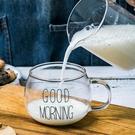 咖啡杯網紅玻璃杯家用帶把水杯可愛女大容量酸奶咖啡杯牛奶燕麥早餐杯 寶貝寶貝計畫 上新