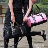 健身包男運動包訓練包行李袋短途旅行包手提瑜伽包女單肩包圓筒包 IGO