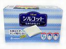 絲花 化妝棉  80片/盒