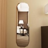 北歐貼墻上等身全身鏡子簡約現代壁掛客廳自粘貼橢圓形穿衣鏡
