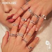 鑲鉆仿珍珠雙排戒指女潮人氣質學生個性飾品指環【韓衣舍】