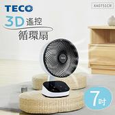TECO東元 7吋3D遙控循環扇 XA0751CR(白色)