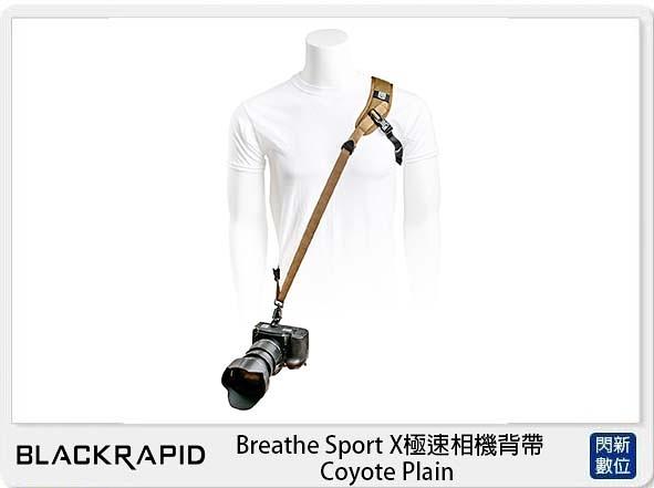 BlackRapid Breathe Sport X 極速相機背帶 Coyote Plain (公司貨)