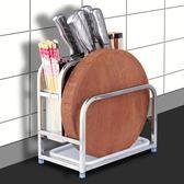 小號不銹鋼刀架座多功能砧板架菜板筷子收納架廚房用品置物架HRYC 雙12八五折搶先夠!