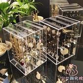 收納盒展示架掛飾品亞克力項鏈耳釘整理【少女顏究院】