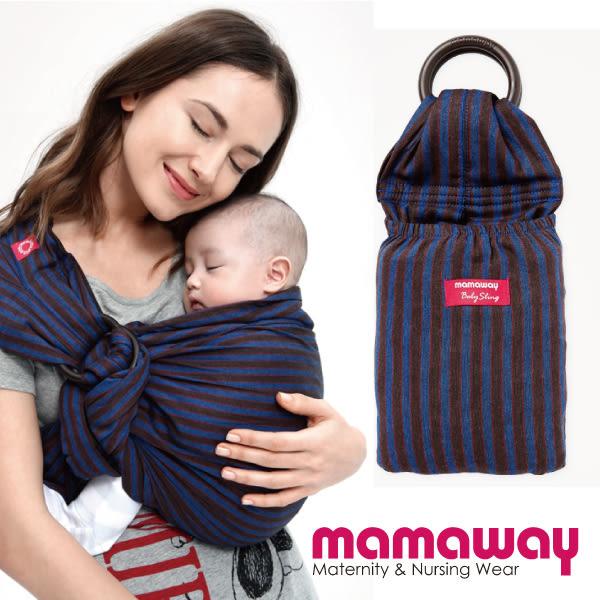 mamaway 媽媽餵 育兒/哺乳揹巾-藍莓布朗尼