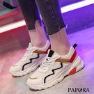 PAPORA閃電休閒厚底老爹布鞋K9055白/米(偏小)