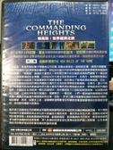 挖寶二手片-P17-073-正版VCD-其他【暴龍】-Discovery自然類(直購價)