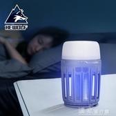 usb應急燈戶外露營燈充電式帳篷燈usb野營燈野外照明燈臥室家用室內滅 『獨家』流行館