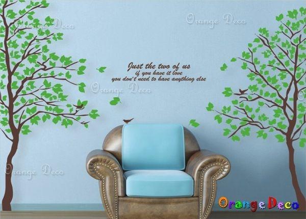 壁貼【橘果設計】情侶樹 DIY組合壁貼/牆貼/壁紙/客廳臥室浴室幼稚園室內設計裝潢