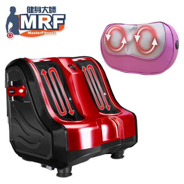 MRF健身大師-溫熱版纖美腿機+12顆溫熱按摩頭枕-超跑紅