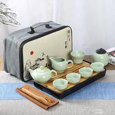 簡約現代客廳辦公室黑陶瓷快客杯套裝禮品便攜泡旅行茶具 道禾生活館