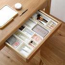 塑料帶隔板桌面抽屜收納盒 廚房簡約分隔盒分類分格整理盒子LJL-1331