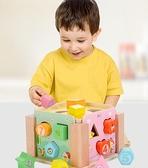 積木玩具童0-1-2周歲拼裝早教男孩女孩益智力形狀盒1-3歲