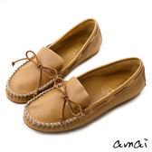 amai休閒豆豆鞋。牛皮綁帶帆船便鞋 棕