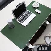 辦公桌墊電腦鼠標墊大號超寫字臺書桌墊鍵盤可愛家用桌面墊子 QQ16096『優童屋』