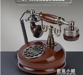 歐式實木仿古老式轉盤式撥號電話酒店賓館創意復古座式有線電話機qm 藍嵐