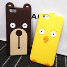 【SZ】韓國 iPhone7/8小雞 小熊 iphone 6 plus手機殼 iphone 6s iphone 6 手機殼 iphone5 SE手機套