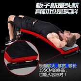 仰臥板仰臥起坐板運動健身器材家用健腹多功能收腹器腹肌板