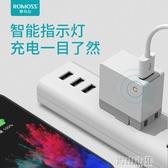USB充電頭羅馬仕AC11可折疊2.1A快充充電器蘋果充電頭手機/平板 青山小鋪