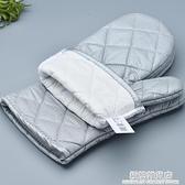 展藝耐熱手套防燙隔熱廚房燒烤烤箱烘焙耐高溫加厚 極簡雜貨