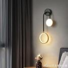 臥室墻壁燈床頭燈現代簡約護眼小夜燈北歐極簡燈飾走廊過道燈具 快速出貨