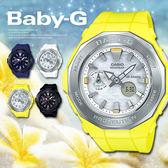 【最新作】Baby-G 時尚運動風 BGA-225-9A/潮汐/防水/BGA-225-9ADR 現貨!